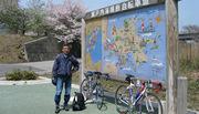 岩崎社長の自転車ライフ