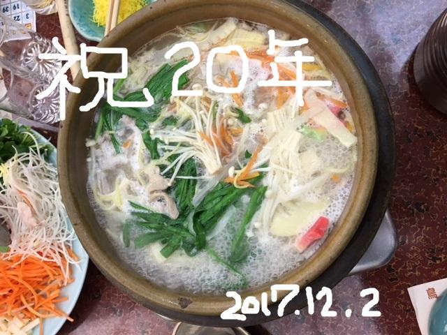IMG_4734Rakugaki